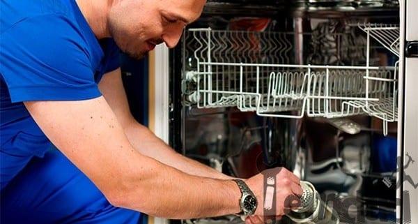 تعمیر ماشین ظرفشویی وست پوینت
